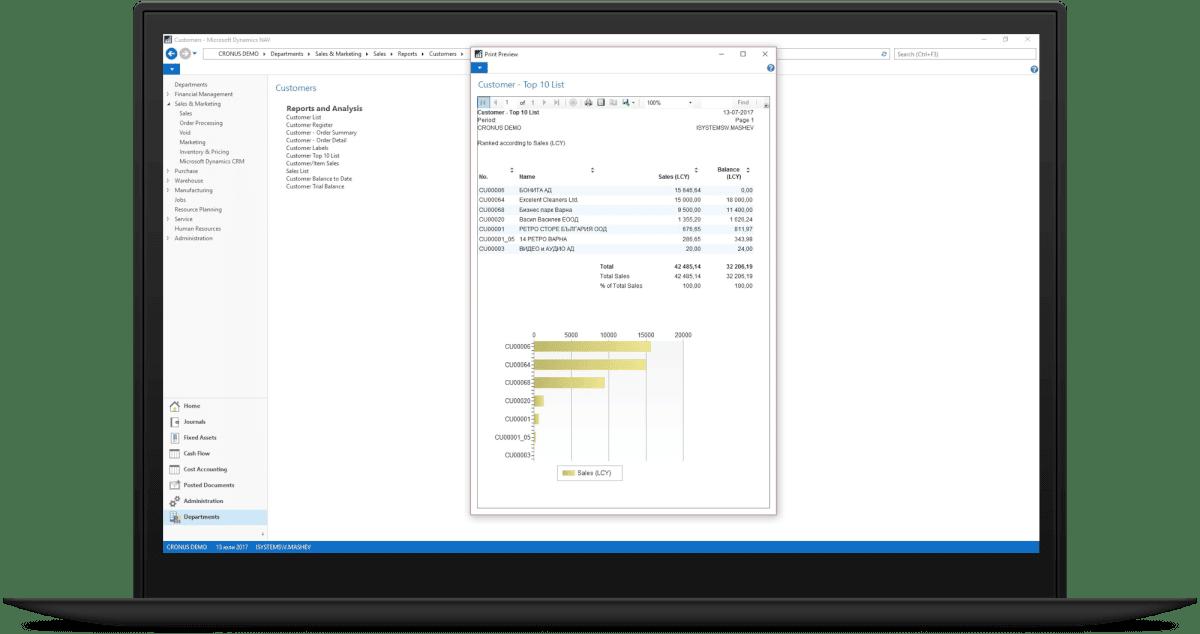 DynamicsNAV_screenshot2